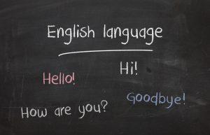 אנגלית כשפה בינלאומית הדרכים ללמד ילדים אנגלית כבר מגיל קטן